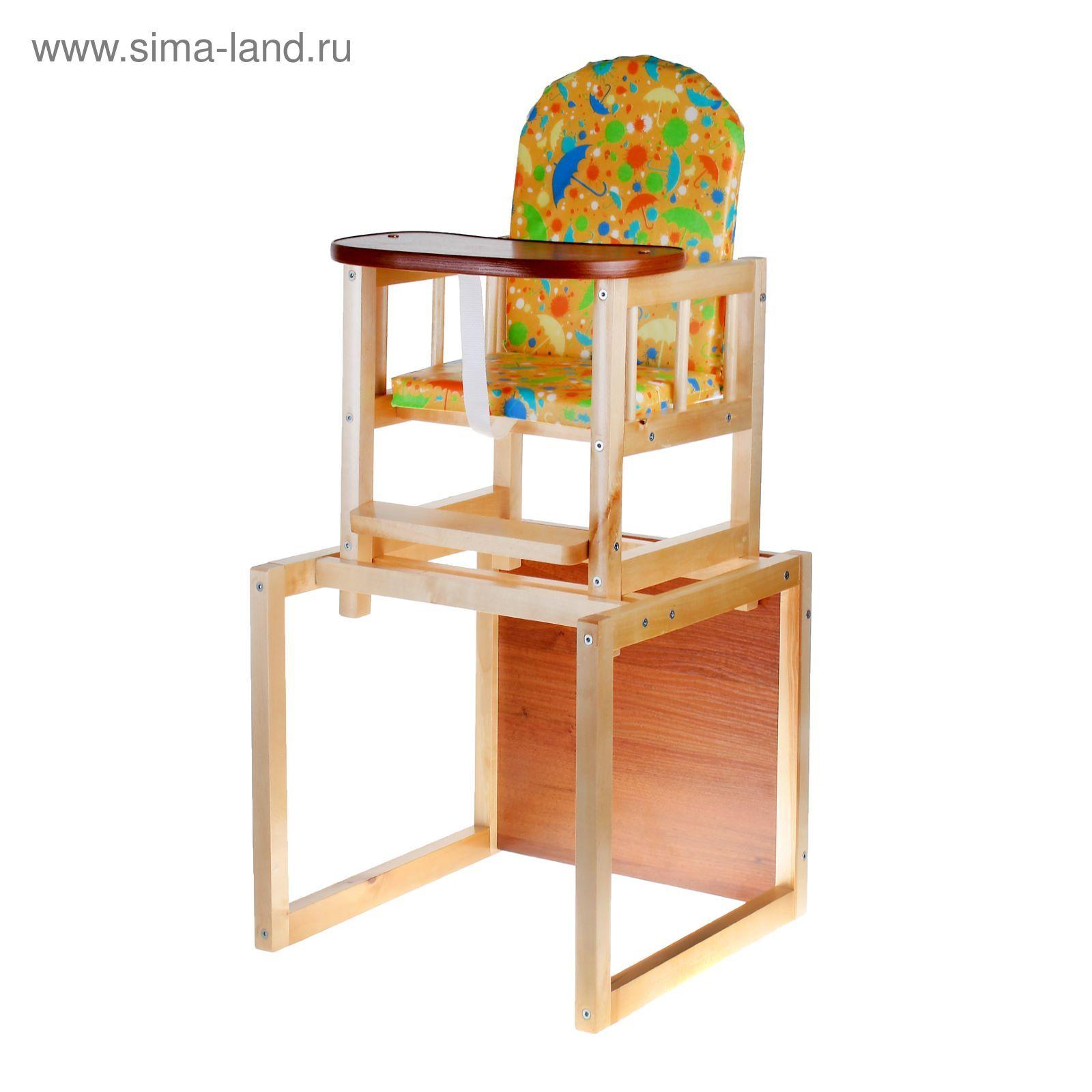 стульчик для кормления трансформер заюшка деревянный цвет