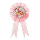 """Значок орден """"1 годик"""" розовый цвет, на булавке"""