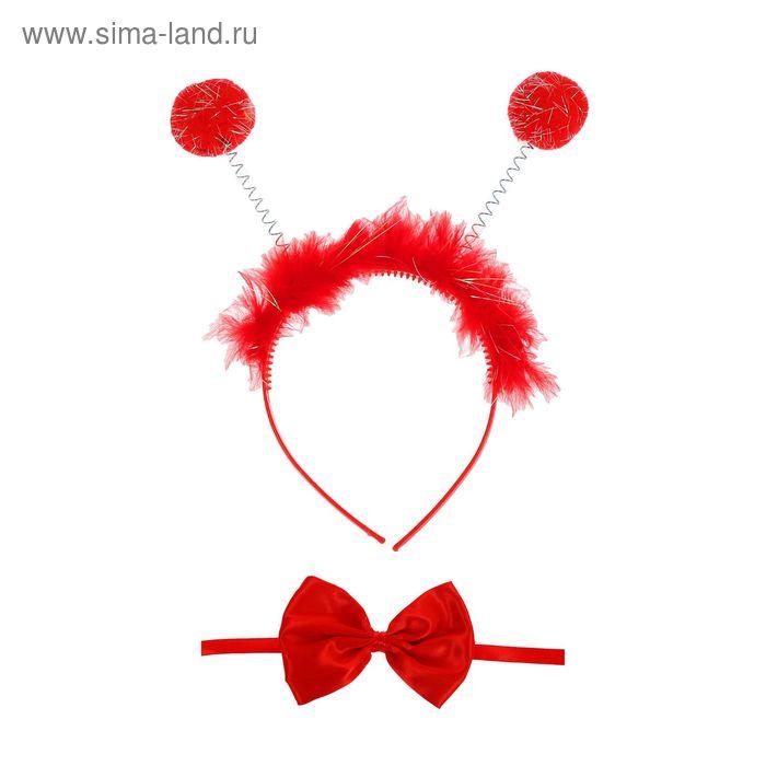 """Карнавальный набор """"Помпушки"""", 2 предмета: ободок, бабочка, цвет красный"""