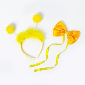 Карнавальный набор «Помпушки», 2 предмета: ободок, бабочка, цвет жёлтый в Донецке