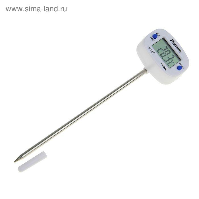 Термощуп электронный, 17.5 см, поворотный дисплей, нержавеющая сталь, белый