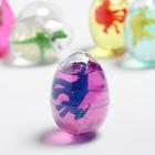 "Лизун ""Яйцо с игрушкой"", твёрдый, цвета МИКС"