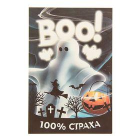 "Наклейка на бутылку ""Хэллоуин"""