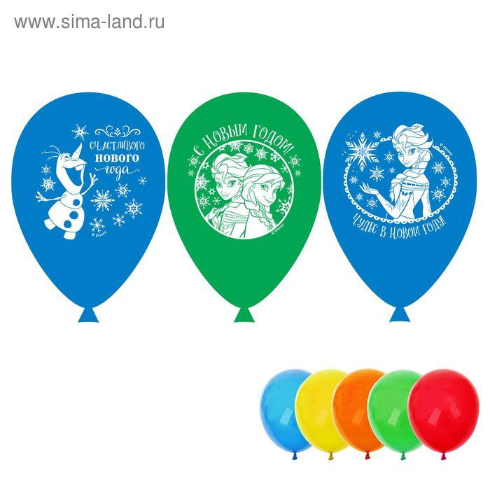 """Воздушные шары """"Чудес в Новом году"""", Холодное сердце, (набор 5 шт) 12 дюйм"""