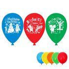 """Воздушные шары """"Веселого Нового года"""", Медвежонок Винни и его друзья, (набор 5 шт) 12 дюйм"""