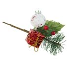 """Декор """"Зимние мечты"""" подарок и ягоды, 16 см"""