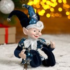 """Christmas ornament """"Jester"""" elf in blue jacket"""
