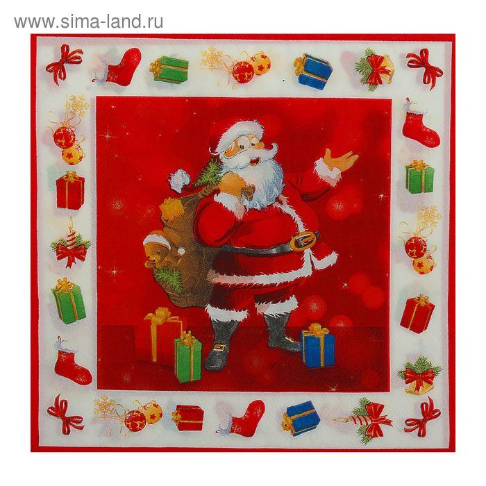 """Салфетки бумажные """"Дед Мороз с подарками"""", 33 х 33 см, набор 20 шт."""
