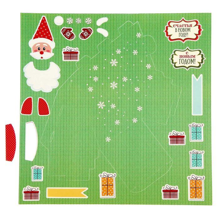 Бонбоньерка «Счастья в Новом году!», набор для создания, 29,5 × 29,5 см