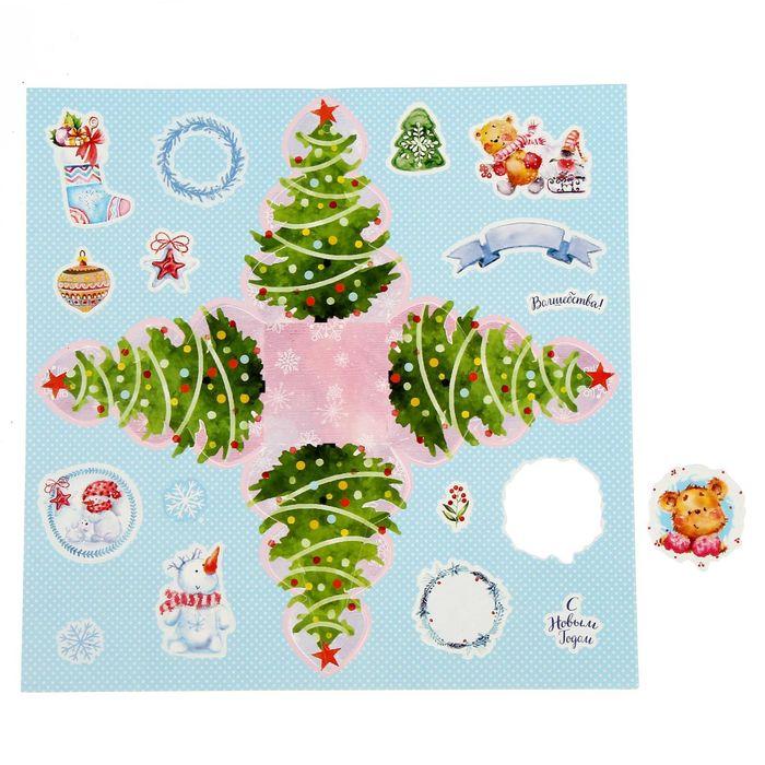 Бонбоньерка «Сказки о зиме», набор для создания, 29,5 × 29,5 см