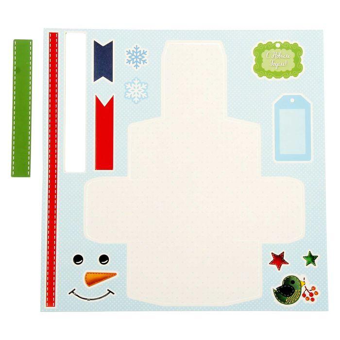 Бонбоньерка «Веселого праздника», набор для создания, 29,5 × 29,5 см
