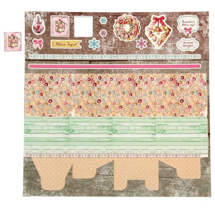 Бонбоньерка «Зимний шик», набор для создания, 29,5 × 29,5 см