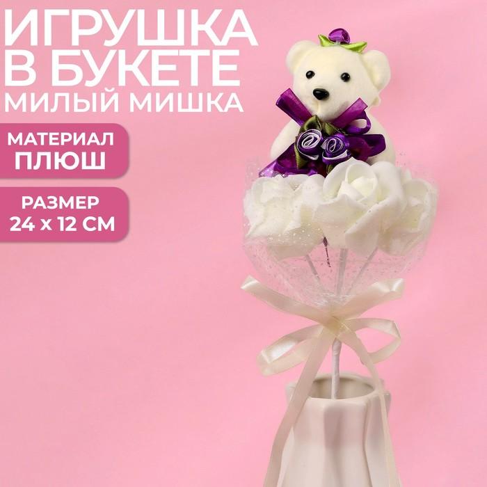 """Букет с мишкой """"От всего сердца"""", 3 цветка, персиковый + белый"""