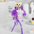 фиолетовый+белый