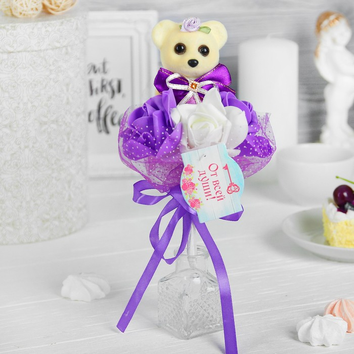Букет «Только для тебя», 3 цветка, цвет фиолетово-белый