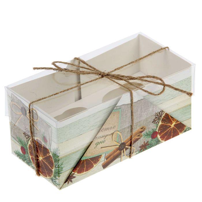 "Коробочка для кексов ""Счастье в каждом дне"", 8 х 16 х 7,5 см"