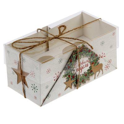 """Коробочка для кексов """"С Новым годом!"""", 8 х 16 х 7,5 см"""