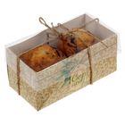"Коробочка для кексов ""Приятный сюрприз"", 8 х 16 х 7,5 см"