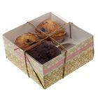 """Коробочка для кексов """"Уютный Новый год"""", 16 х 16 х 7,5 см"""