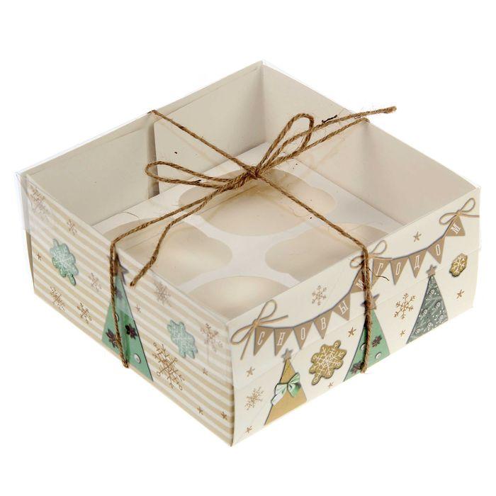 """Коробочка для кексов """"С Новым годом!"""", 16 х 16 х 7,5 см"""