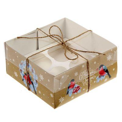 Коробочка для кексов «Снегири», 16 х 16 х 7,5 см