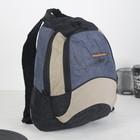 Рюкзак туристический, 2 отдела на молниях, наружный карман, цвет МИКС