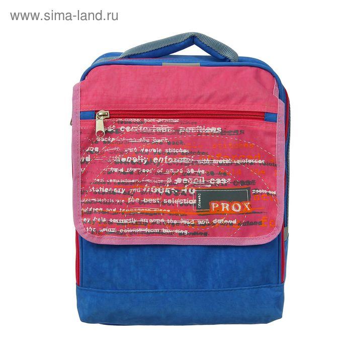 Рюкзак школьный на молнии, 2 отдела, 1 наружный карман, МИКС