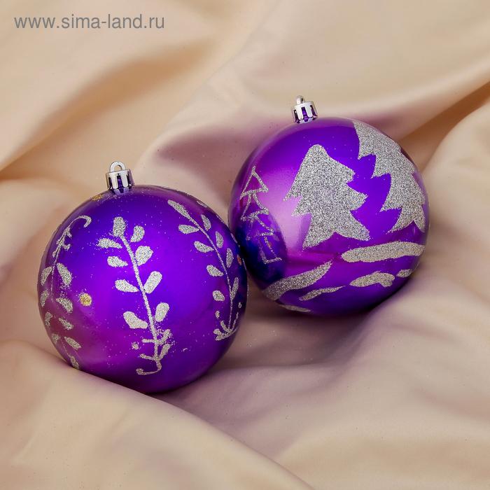 """Новогодние шары """"Фиолетовый лес"""" (набор 2 шт.)"""