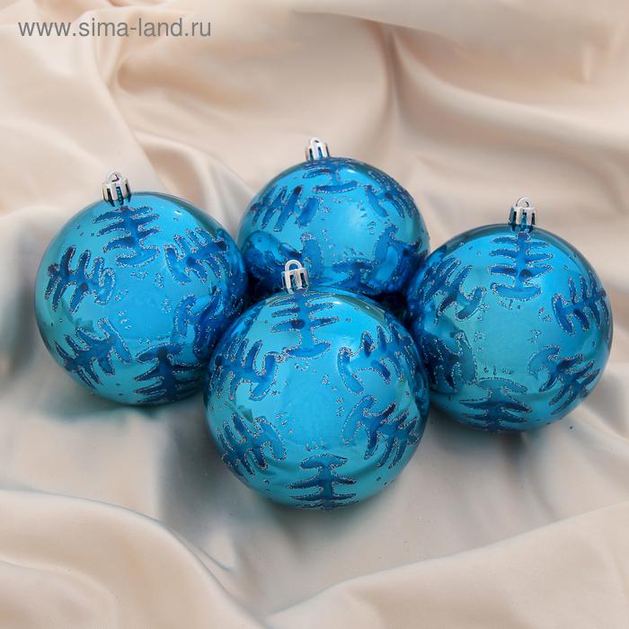 """Новогодние шары """"Кружевные узоры"""" синие (набор 4 шт.)"""
