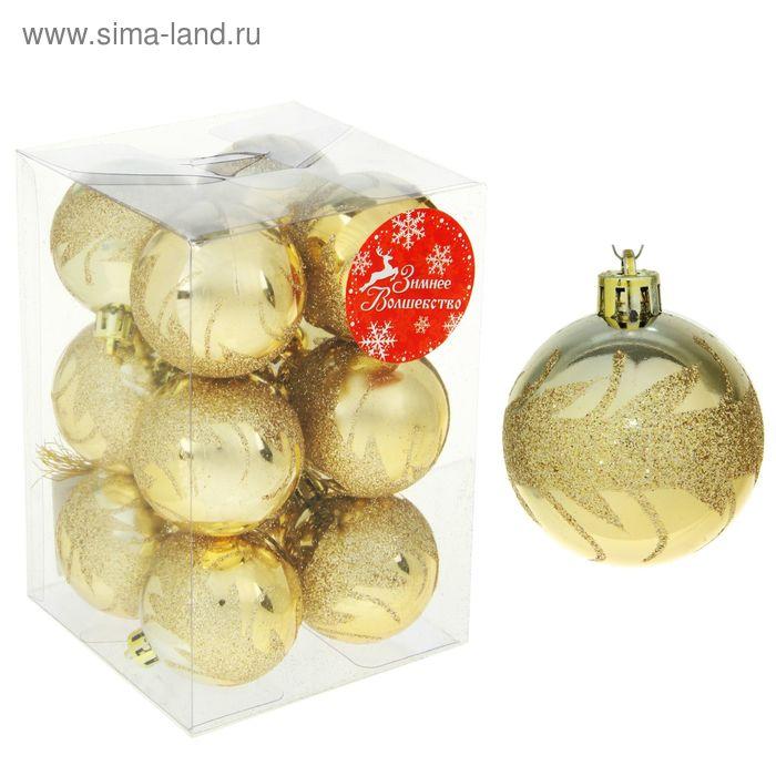 """Новогодние шары """"Зимний узор"""" золотые (набор 12 шт.)"""