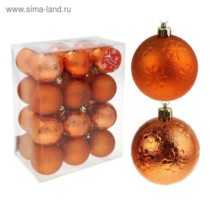 """Новогодние шары """"Бронзовая снежинка"""" (набор 24 шт.)"""
