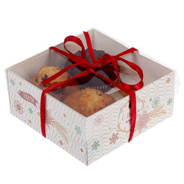"""Коробочка для кексов """"Удачи и счастья!"""", 16 х 16 х 7,5 см"""