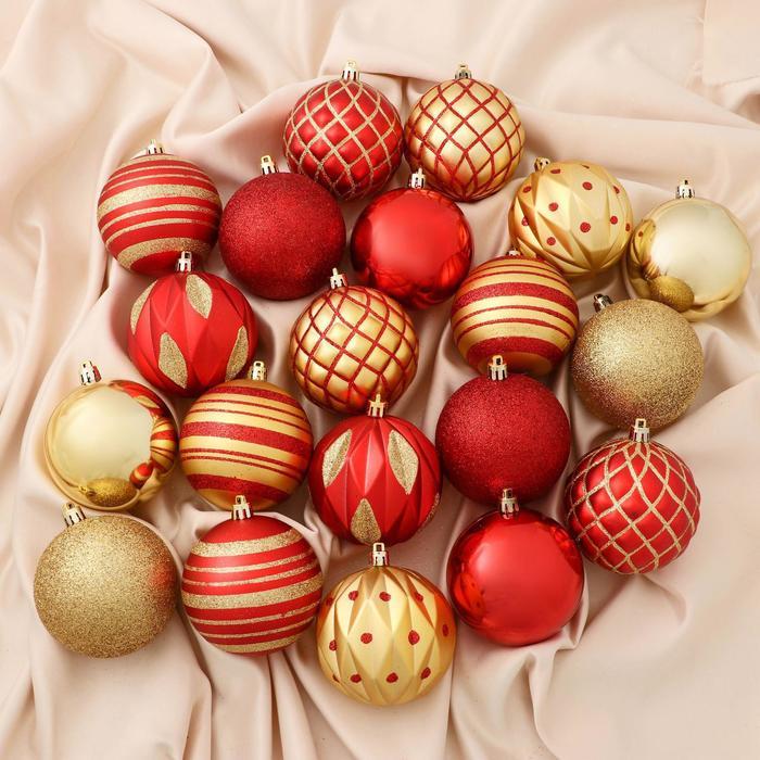 """Новогодние шары """"Красно-золотое ассорти"""" (набор 20 шт.)"""