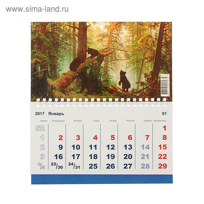 """Календарь моно """"Живопись"""" 20х24 см"""