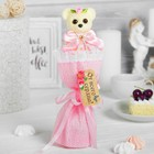 """Букет с мишкой """"Только для тебя"""", цвет розовый"""