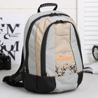 Рюкзак молодёжная на молнии, 2 отдела, серый