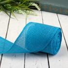 """Лента холщовая """"Классика"""", 60мм, 5±1м, цвет голубой"""