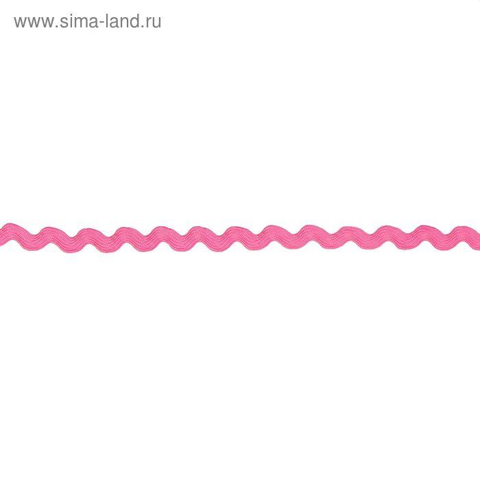 """Тесьма """"Вьюнчик"""", ширина 5мм, длина 25±1м, цвет ярко-розовый"""