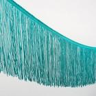 "Тесьма декоративная ""Бахрома"", ширина 15см, длина 5±1м, цвет зелёный"