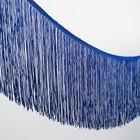 """Тесьма декоративная """"Бахрома"""", ширина 20см, длина 5±1м, цвет синий"""