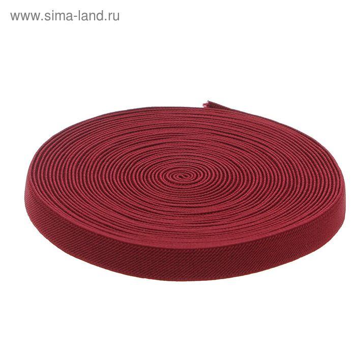 Резинка, ширина 15мм, 10±1м, цвет бордовый
