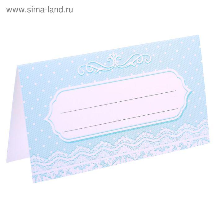"""Банкетная карточка """"Тиффани"""""""