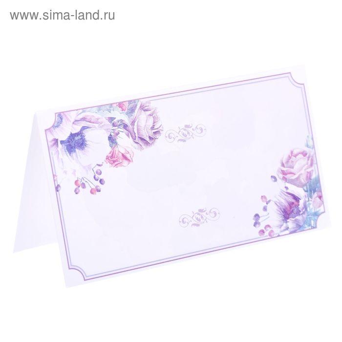 """Банкетная карточка """"Акварельные цветы"""""""