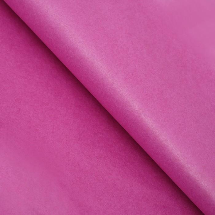 Бумага упаковочная тишью, фиолетовый, 50 х 66 см