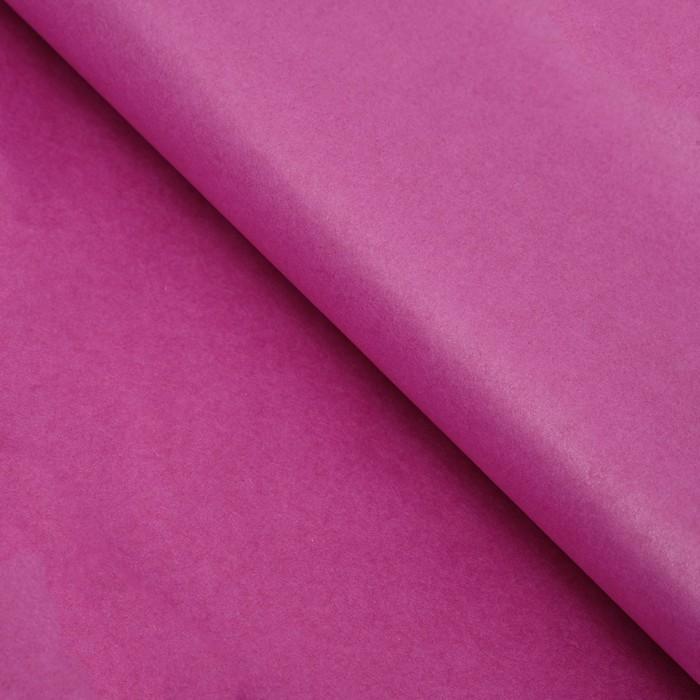 Бумага упаковочная тишью, ярко-розовый, 50 х 66 см