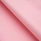 Бумага упаковочная тишью, светло-розовый, 50 х 66 см