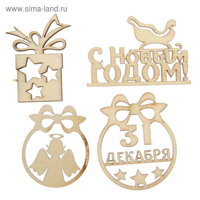 """Набор чипбордов """"Новогодние шары"""", 9 х 10,5 см"""