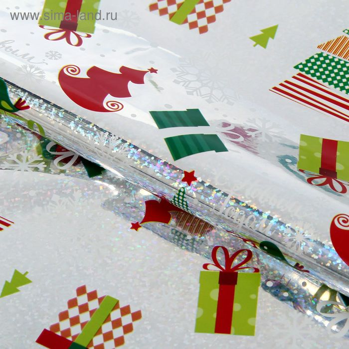 """Бумага упаковочная голография """"Новогодние подарки"""",70 х100 см"""