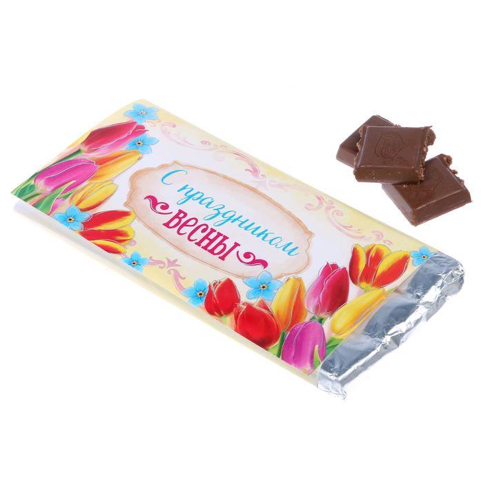"""Обертка для шоколада """"С праздником весны"""", 8 х 15,5 см"""