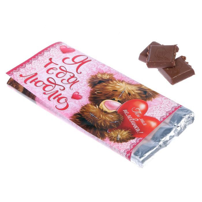Обертка для шоколада «Ты моя половинка», 8 х 15.5 см